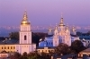 7 WONDERS of KYIV (sightseeing Kyiv in 3 hours)