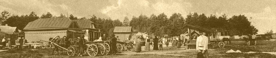 The Market in Svyatoshino district at the beginning of the 20th  century. Kiev